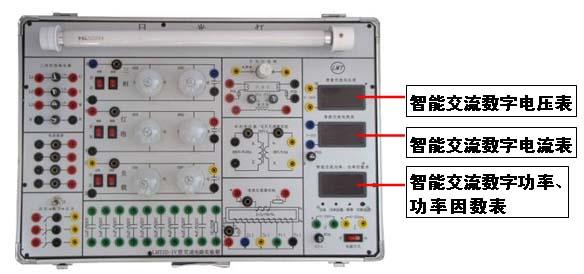 低压电工实操考试日光灯接线图